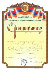 Certificate-Ministry of Education and Science