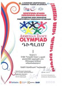 Dance Olympiad-1