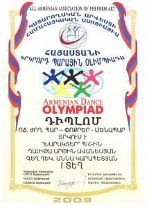 Dance Olympiad-2