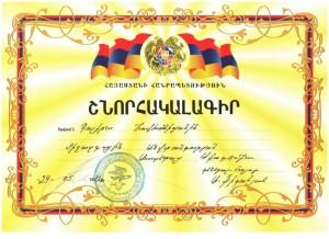 General Fidanyan