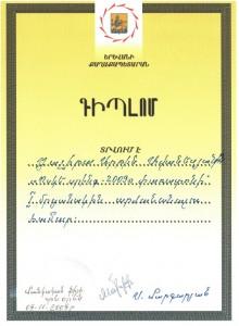 Yerevan Municipality